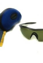 Occhiale Beretta polarizzato verde